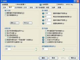 CAD命令行字体显示乱码怎么办?