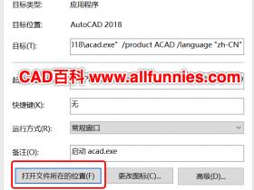 CAD字体库怎么安装,放在哪个文件夹?