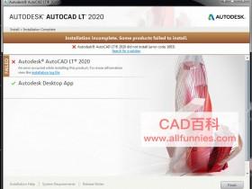 """安装CAD时提示""""安装错误1603:安装期间出现致命错误"""""""