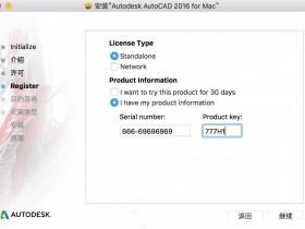 AutoCAD2016 for Mac简体中文下载 附注册机/激活码及破解汉化教程
