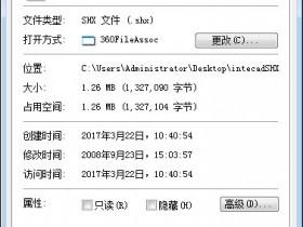 CAD字体Intecad.shx免费下载
