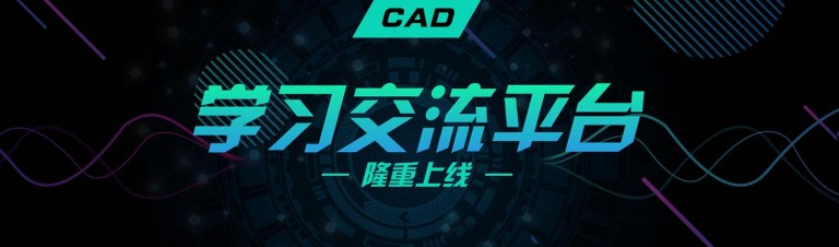AutoCAD2019简体中文破解版32位/64位下载 附注册机