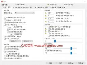 CAD十字光标颜色怎么改