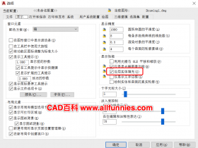 CAD填充命令没有反应,无效怎么办