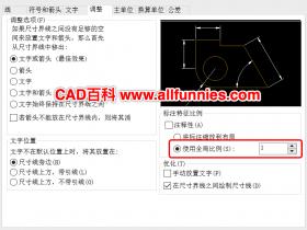 CAD中的标注特征比例和标注测量单位比例有什么区别