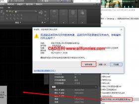 迷你iMini工具箱26周年版V7.6.2免费下载