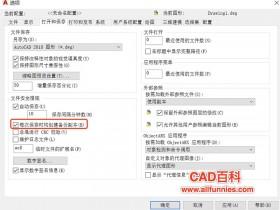 CAD备份文件怎么恢复(几步操作让你不再丢失图纸文件)