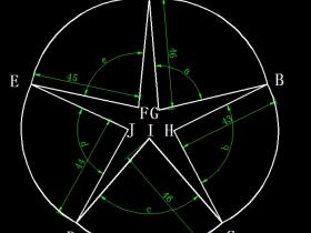 画图并求角度(CAD角度命令使用练习)