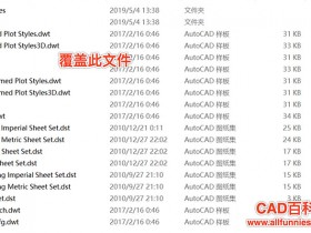CAD文字样式标注样式怎么保存(教你快速保存样式方便下次绘图使用)