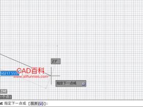 CAD命令输入的方式有几种?