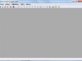 CAD版本转换器Acme cad converter下载