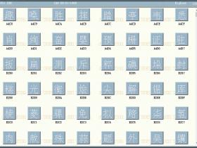 CAD字体HZFS1.shx下载