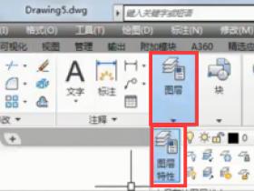CAD圆弧快捷键命令(教你如何绘制盘根压盖的俯视图)