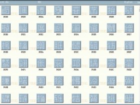 CAD字体HZTXT2.shx下载