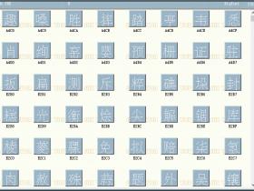 CAD字体zjdz.shx下载