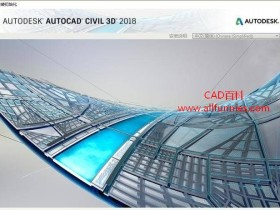 AutoCAD Civil 3d 2018中文破解版64位下载(含注册机)