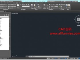 AutoCAD Civil 3d 2015中文破解版64位下载(含注册机)