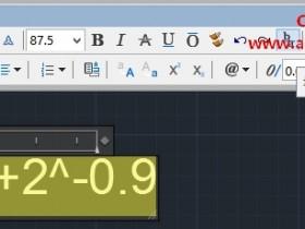 CAD文字怎么堆叠(公差、垂直、对角线堆叠样式)