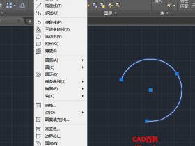 CAD怎么把指定线段变成修订云线