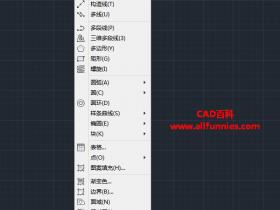 CAD字体横向怎么设置竖向(横向文字竖向排列的设置方法)