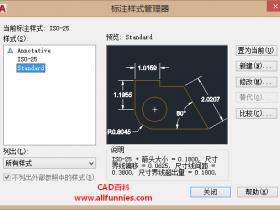 CAD如何新建或者修改尺寸样式(标注尺寸设置)