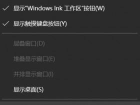 如何关闭Autodesk的桌面应用程序,使其开机不自动启动