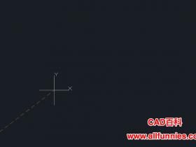 CAD怎么调整坐标系X和Y的方向