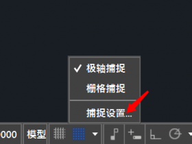 CAD如何画角度(用CAD画角度的方法大全)