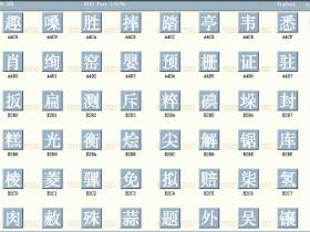 CAD字体XC90.SHX下载