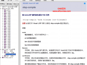 AutoLISP函数参考手册(含Visal Lish)中文版下载
