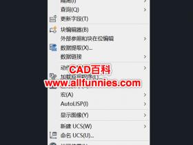 CAD中Delete键不能用怎么办(解决Delete键没反应用不了的方法)