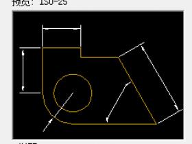 CAD标注完成后数字显示不出来(标注数字太小或只有一个框的解决方法)