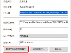 CAD怎么安装填充图案(教你如何添加自定义填充图案)