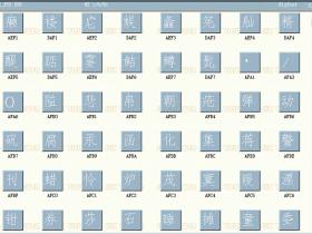 CAD字体MSI_FSX.SHX下载