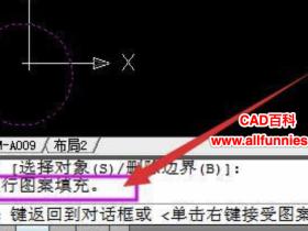 CAD无法填充是什么原因,无法填充的4种原因及解决办法
