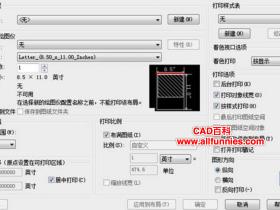 CAD文件怎么打印出来