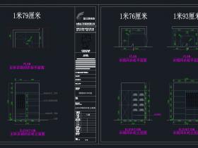 上百套CAD鞋柜/衣柜/酒柜立面图施工图库下载