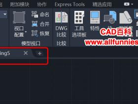 CAD窗口水平平铺和垂直平铺怎么用,快捷键是什么?