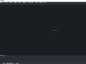 中望CAD快速显示并居中图形的方法步骤