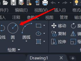 【CAD系列课程】如何在AutoCAD中绘制圆