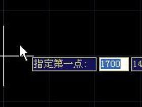 CAD如何栅格绘制直线