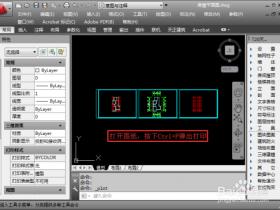 如何将多张CAD图纸做成一个PDF文件