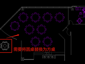 CAD中块的重定义技巧