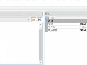 CAD如何自定义鼠标动作