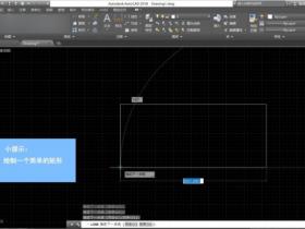 CAD标注的尺寸和实际比例不一致怎么办?