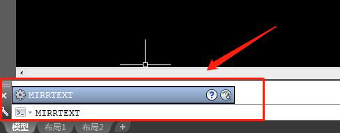 CAD镜像的文字反过来了怎么办?