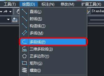 CAD多段线命令快捷键,多段线怎么用