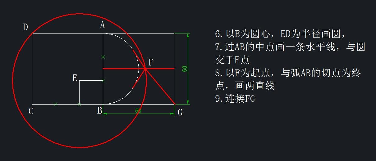 根据图形求指定距离的长度