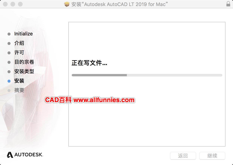 AutoCAD2019 LT for Mac破解版 附注册机/激活码和安装教程