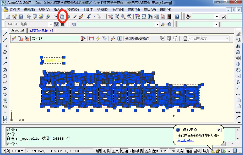 CAD如何解除加密的文件